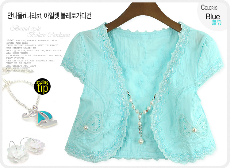 韩国购物网热卖衣服快来饱眼福